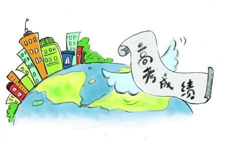 6月23日12时公布高考成绩 广西考生查询方式有3种