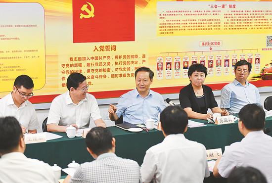 """彭清华:做""""四讲四有""""合格共产党员"""