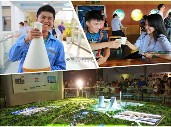 贺州:华润循环经济发展模式助力绿色产业发展