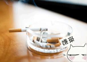 国家控烟公益广告任重