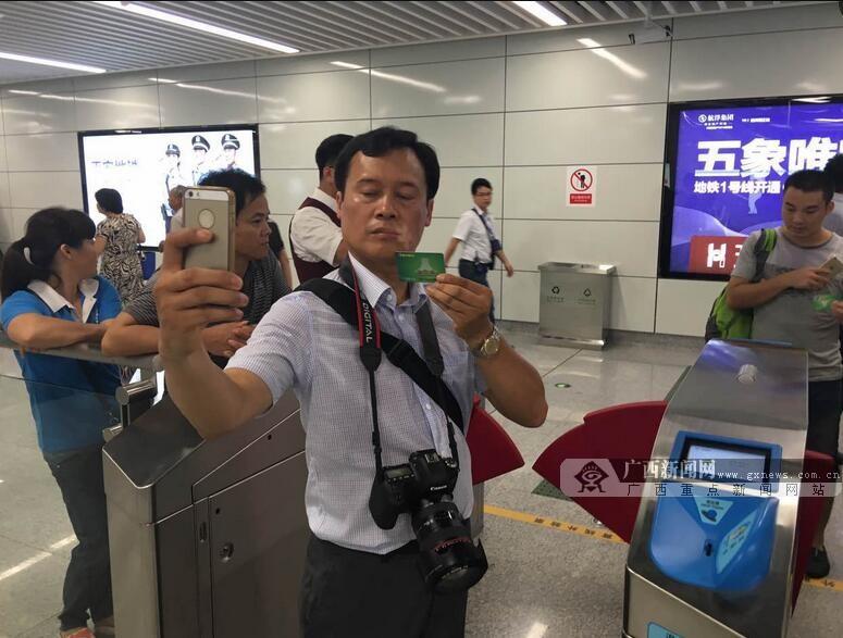 【滚动直播】南宁地铁1号线(东段)试运营