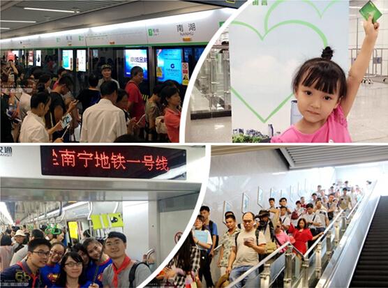 南宁地铁1号线东段开通试运营 起步价2元