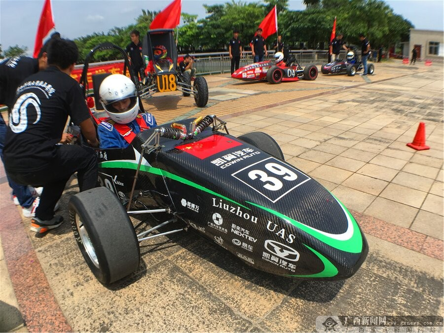 ¹ɽѧԺLS Racing����8�³����¹����