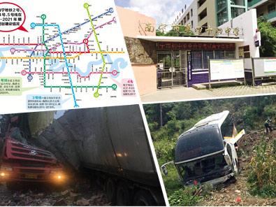 """6月29日焦点图:地铁8条""""弦""""奏响南宁交通最强音"""