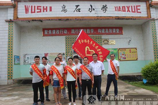 贵合高速公路土建№3合同段青年志愿者服务团队到浦北县寨圩镇乌石
