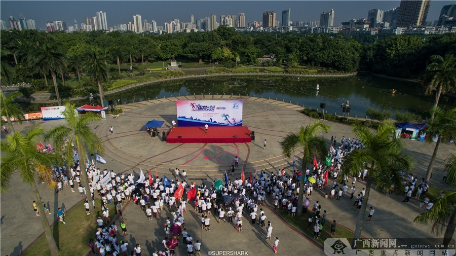 """广西保险业积极开展""""7.8全国保险公众宣传日""""宣传活动"""