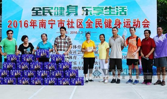 老少咸宜 南宁市社区全民健身运动会青秀站受热捧