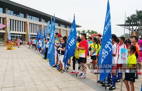 """全国""""未来之星""""阳光体育大会广西分会场正式启动"""