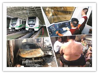 7月13日焦点图:南宁地铁1号线西段热滑成功