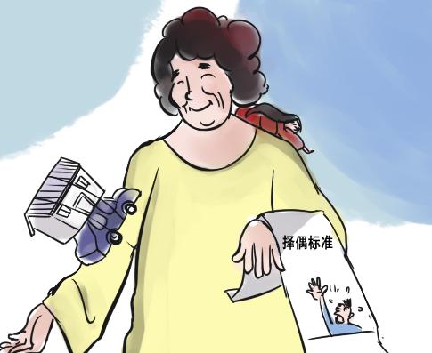 """[新桂漫画]不让""""硬性条件""""绑架婚姻"""
