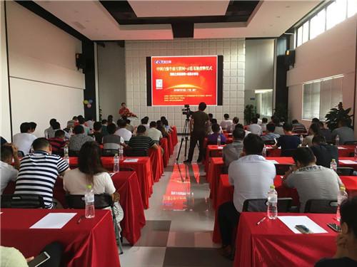 桂之邦:爭做工程機械配件行業轉型排頭兵