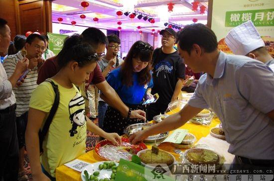 让传统美食更健康时尚 珠乡首款橄榄月饼正式上市