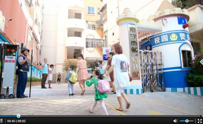 南宁市第一幼儿园