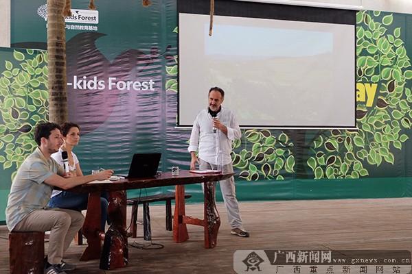 维童森林与自然教育基地:投入大自然怀抱享受童年