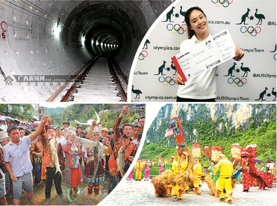 7月21日焦点:南宁地铁2号线铺轨 预计年底铺完
