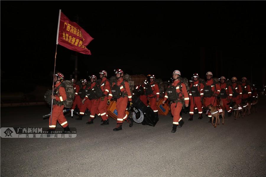 南宁消防举行地震救援实战拉动演练