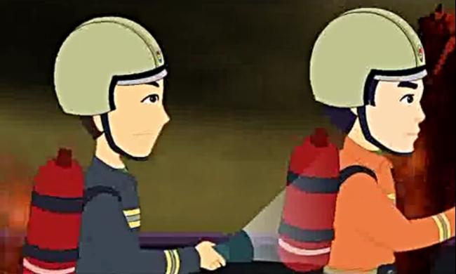 消防动画 公益宣传
