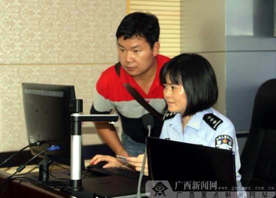 河池市互联网交通安全综合服务管理平台上线运行