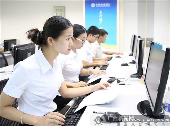 农行桂林分行新员工技能展示赢得喝彩