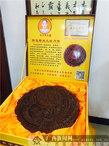 走进广西大月饼之乡合浦 探访传统月饼的味道