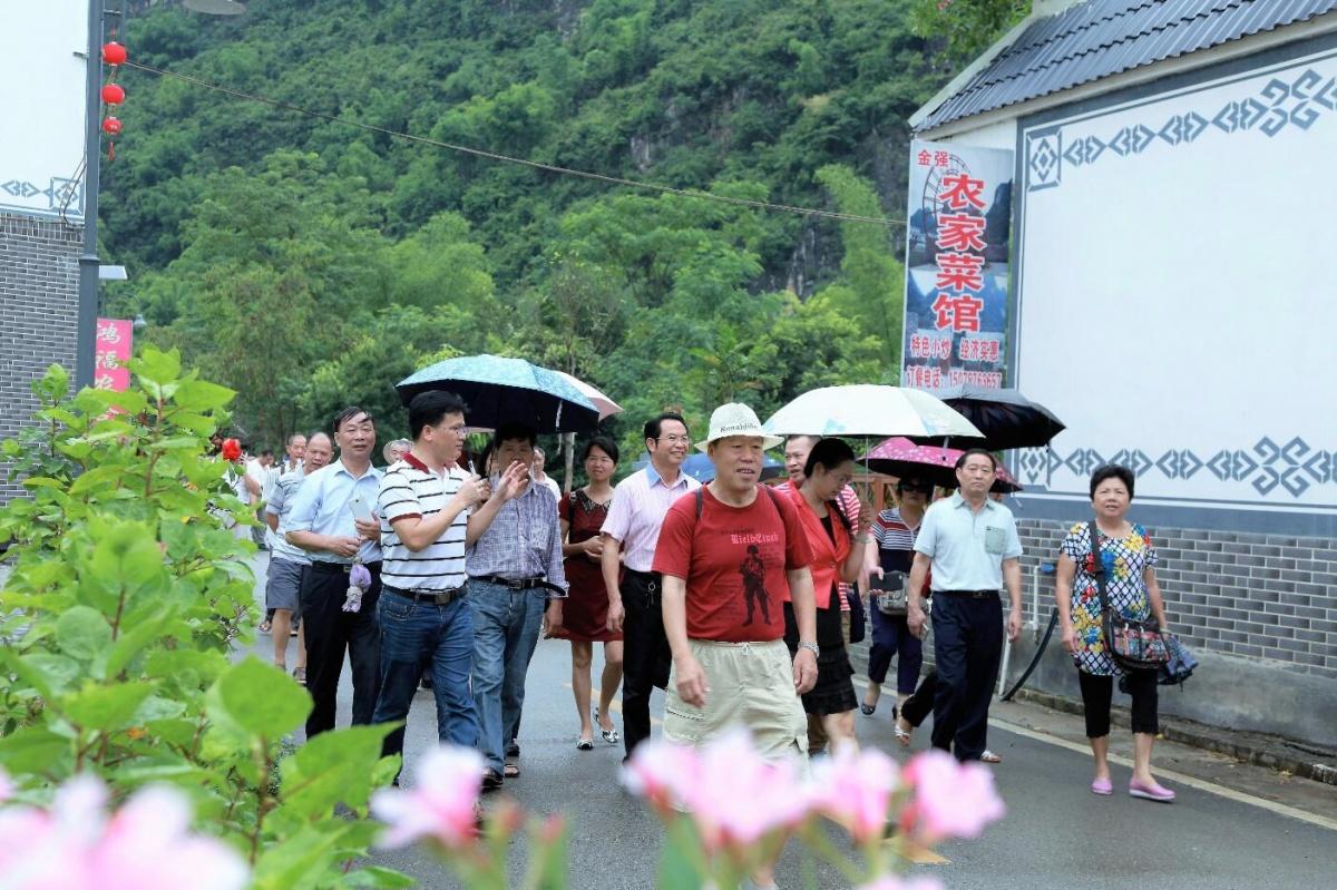 """南宁市工商局开展""""两学一做""""学习教育活动"""
