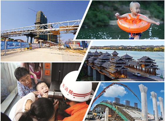 7月27日焦点图:南宁快速公交首座天桥吊装