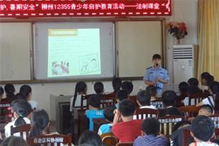 """柳州:让学生带""""法""""放暑假"""