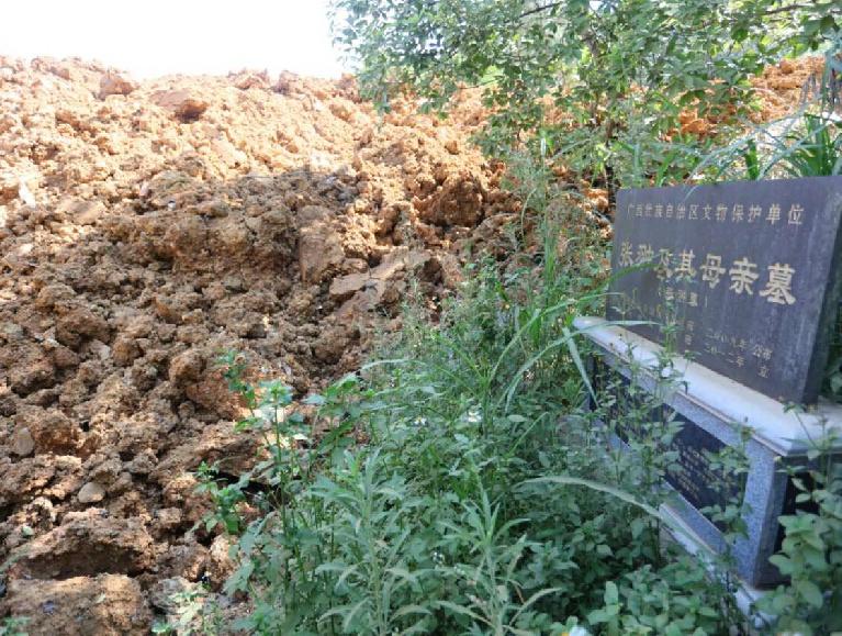 """明代""""柳州八贤""""之一张翀古墓遭渣土围困"""