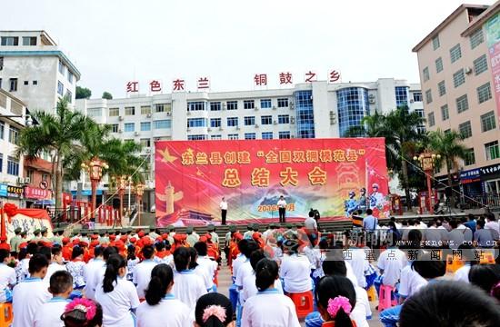 东兰县首获全国双拥模范县 军民同欢庆(图)