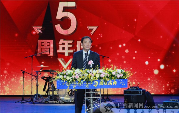 富德生命人寿总公司副总经理李继槐宣读贺信.