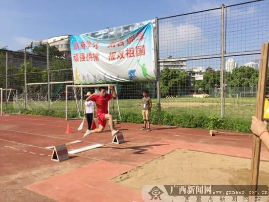 广西体育传统项目学校联赛田径比赛圆满收官