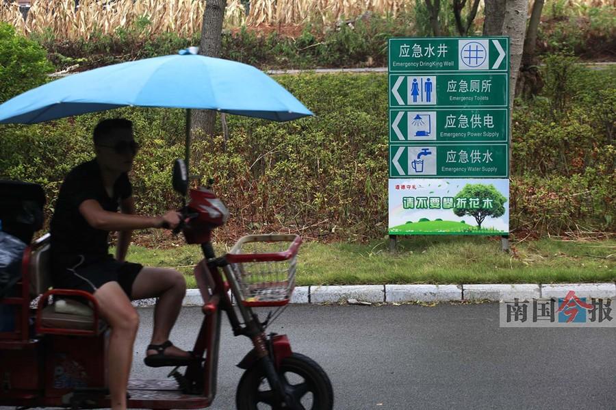设置应急棚宿区 柳州市区规划190个避难场所