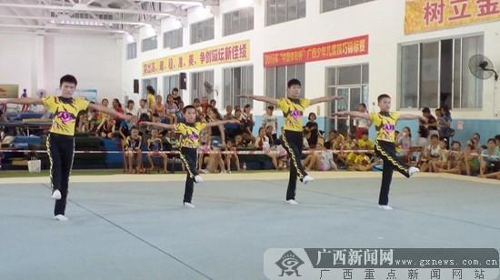 广西少年儿童技巧锦标赛落幕 柳州夺20项第一称霸