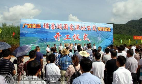 东兰坡豪湖国家湿地公园开建 计划总投资2.89亿元