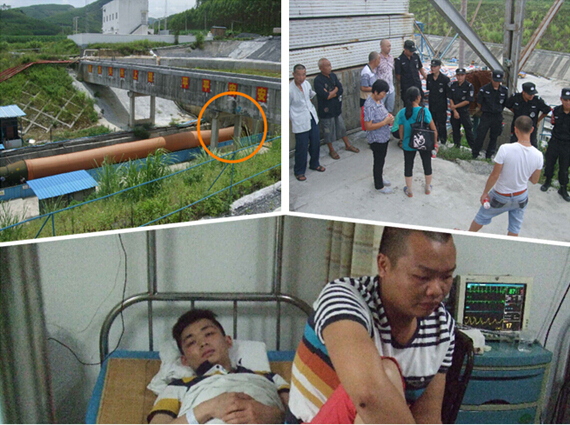 来宾在建隧洞发生坍塌事故(附5名遇难者名单)