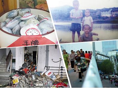 8月8日焦点图:南宁一杂货铺卖稀罕老国货