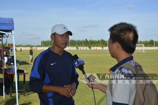 广西青少年足球锦标赛在北海富港文体基地开赛