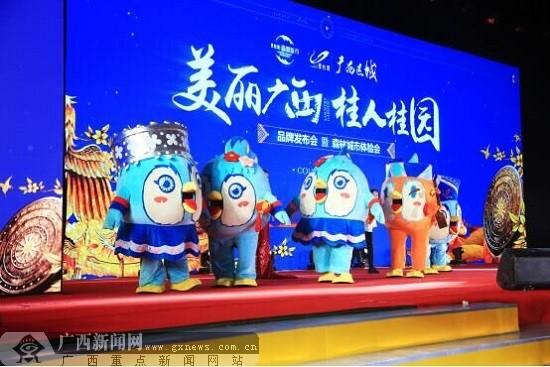 碧桂园广西区域品牌发布会暨森林城市体验会落幕