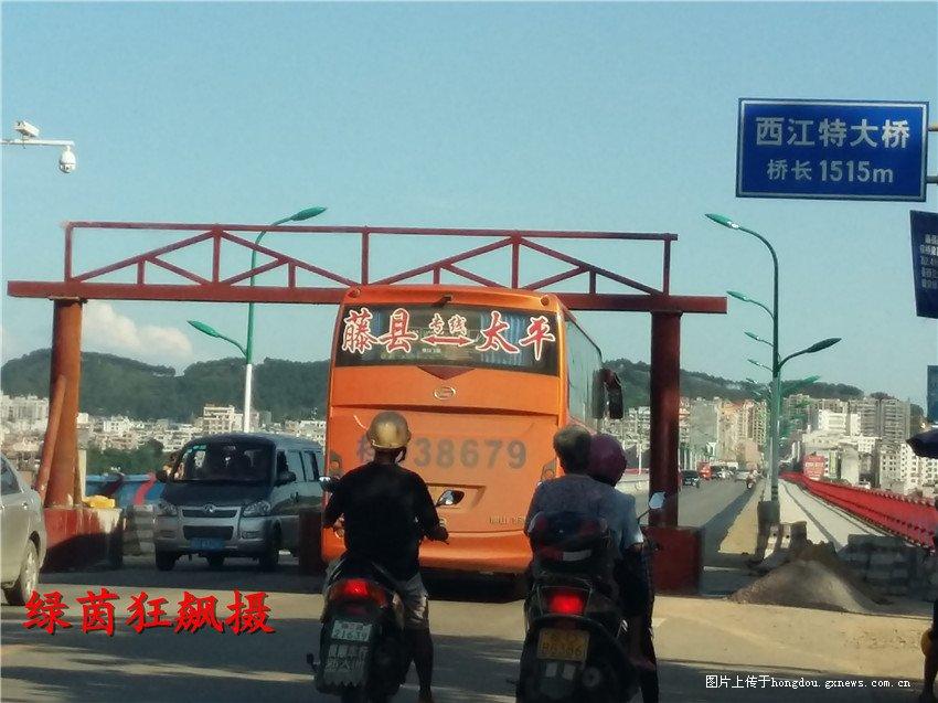 藤县西江大桥通车试运行六个月之后重新限高限宽