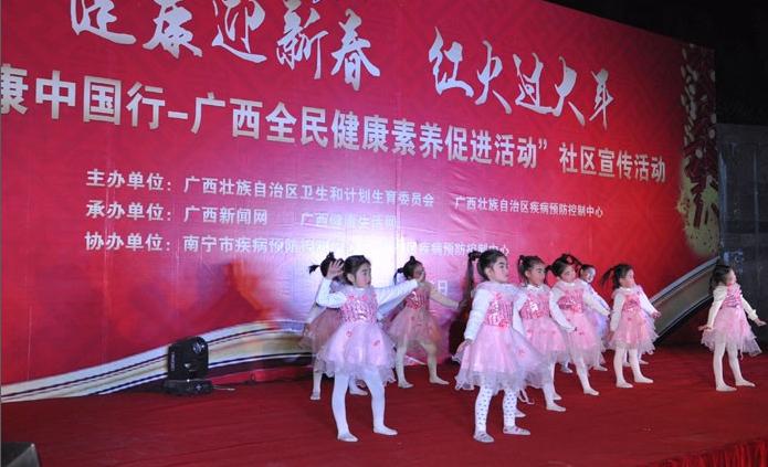"""""""健康中国行-广西全民健康素养促进活动""""进社区"""