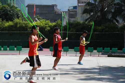 第八届广西体育节暨全民健身活动在凌云举行