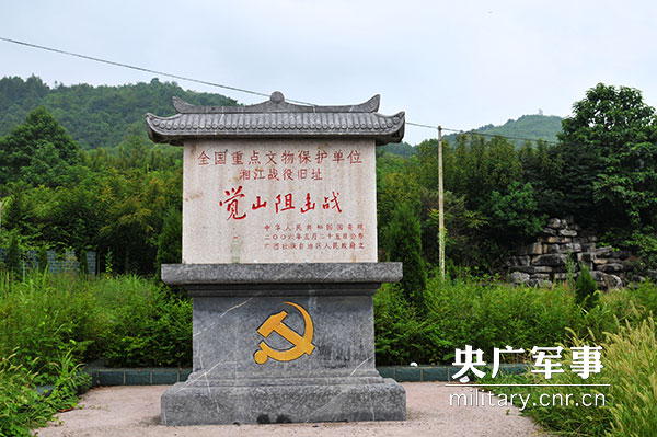 红军烈士纪念碑