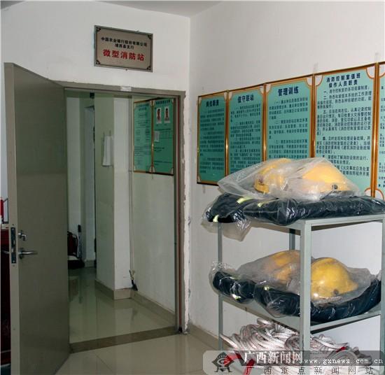 农行靖西市支行认真开展消防控制室标准化创建活动