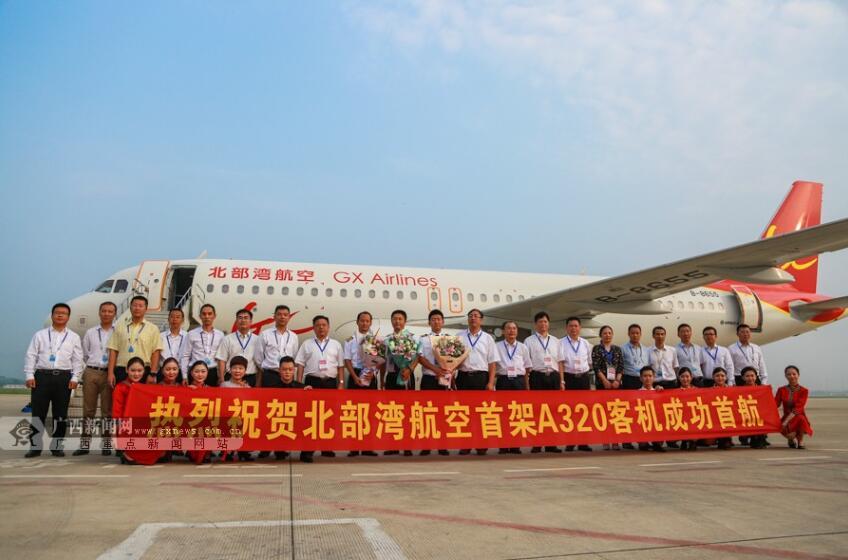 高清:北部湾航空A320客机首飞 明年开通东盟航线