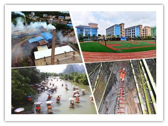 8月26日焦点图:南宁市滨湖路小学五象校区交付使用