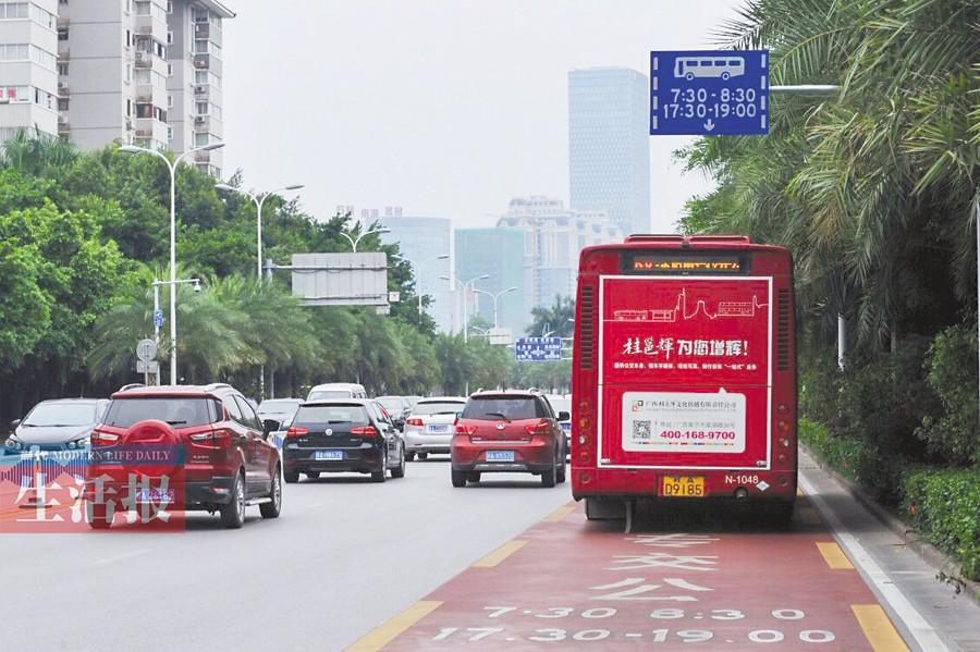 """南宁滨湖路双拥路公交专用道恢复 """"闯道""""将被罚款"""