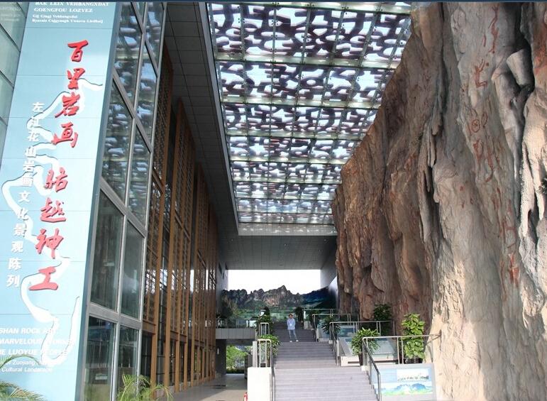 红豆网友走进崇左市壮族博物馆 感受花山文化魅力