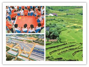 """8月30日焦点图:南宁加快建设地铁""""4S之家"""""""