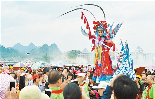 上林县2016年生态旅游养生节隆重开幕