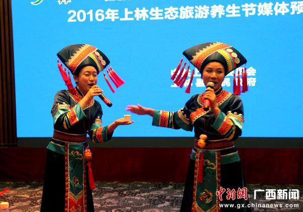 """2016""""中国旅游日""""南宁主会场暨上林生态旅游养生节5月举办"""